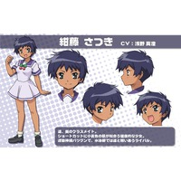 Image of Satsuki Kondoh