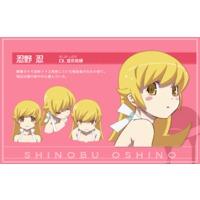 Shinobu Oshino