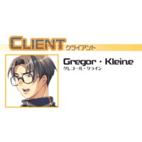 Profile Picture for Gregor Kleine