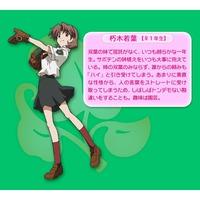 Image of Wakaba Kutsuki