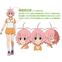 Image of Asuna Harukaze