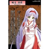 Profile Picture for Matsuri Ayafumi