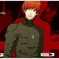 Image of Yukihito
