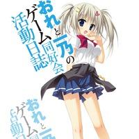 Image of Kirika Sawamura