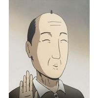 Image of Shige Oji-chan