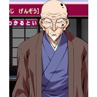 Image of Genzou Saiguuji