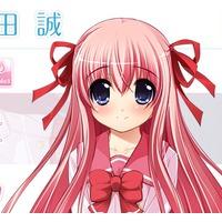 Image of Kotono Mishiba