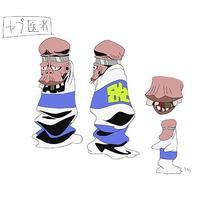 Image of Dr. Yabu