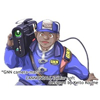 GNN Camera Man