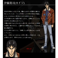 Image of Kaiji Itou
