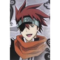 Image of Lavi