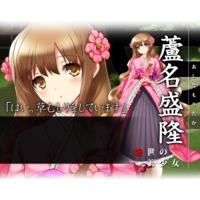Image of Moritaka Ashina