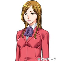 Image of Yoshimi Mikawa