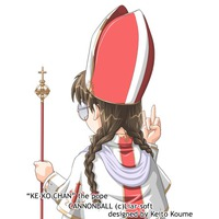 Image of Keko-chan the Pope
