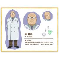 Image of Keizou Itsuki