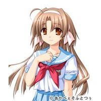 Image of Miina Saika