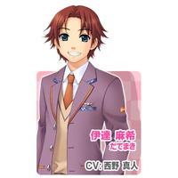 Image of Maki Date