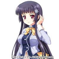 Image of Suiko Midorikawa
