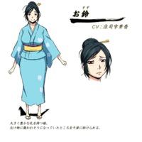 Image of Osuzu