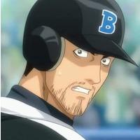 Image of Mishima