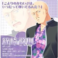 Image of Masanori Shinozaki