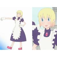 Image of Naoko-san