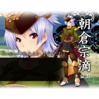 Souteki Asakura