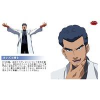 Image of Dr. Yoshizumi