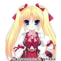 http://ami.animecharactersdatabase.com/uploads/chars/thumbs/200/4758-1645099680.jpg