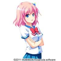 Image of Mitsuna Ishida