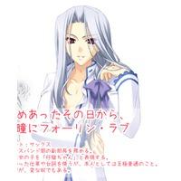 Image of Souichirou Ashiya