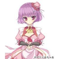 Image of Tsugumi Konno