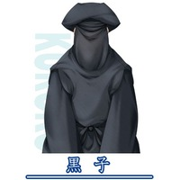 Image of Kokuko