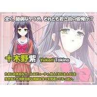 Image of Yukari Tokino