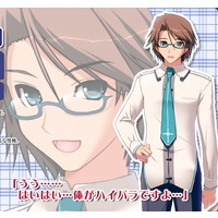 Image of Kouji Sai
