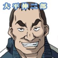 Shinjirou Oohira