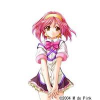 Image of Memu Haruna