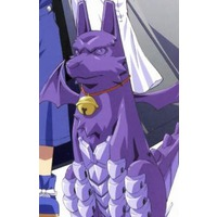 Image of Gargoyle