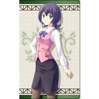 Image of Maki Tsuboi
