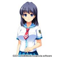 Image of Hime Kajiki