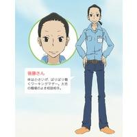 Image of Gotou-san