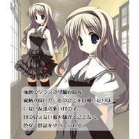 Image of Hinata Kagura