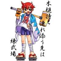 Image of Arata Nagakura