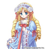 Image of Princess Anna