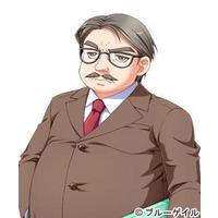 Image of Gunji
