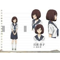 Image of Kurako Eba