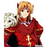 Image of Imil - The Crimson Prince