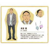 Image of Kaoru Misato