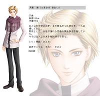Image of Aoi Tsukikage
