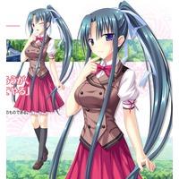 Image of Sakie Takamiya